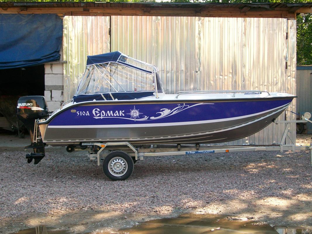 Аллюминиевые катера и лодки